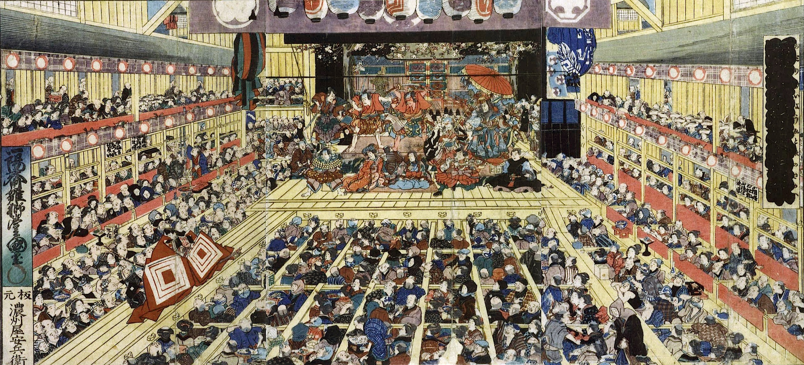 Odori_Keiyō_Edo-e_no_sakae_by_Toyokuni_III
