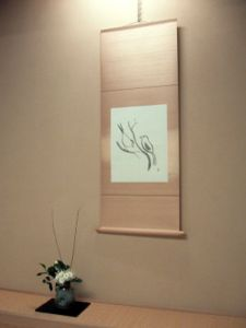 225px-Hanging_scroll_and_Ikebana_1
