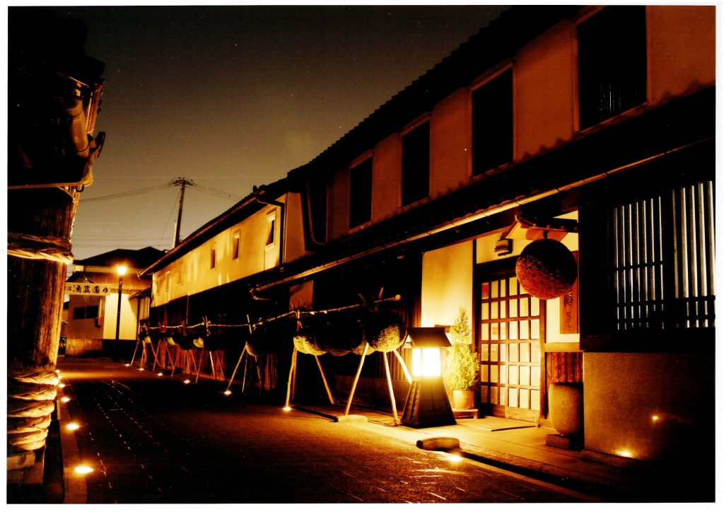 "Come visit the ever-alluring ""Kawachinagano"" -The elegant and tasteful ""Okukawachi"" close from Osaka city-"